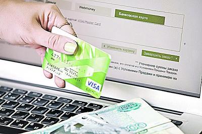 основные этапы процесса выбора ипотечного кредита