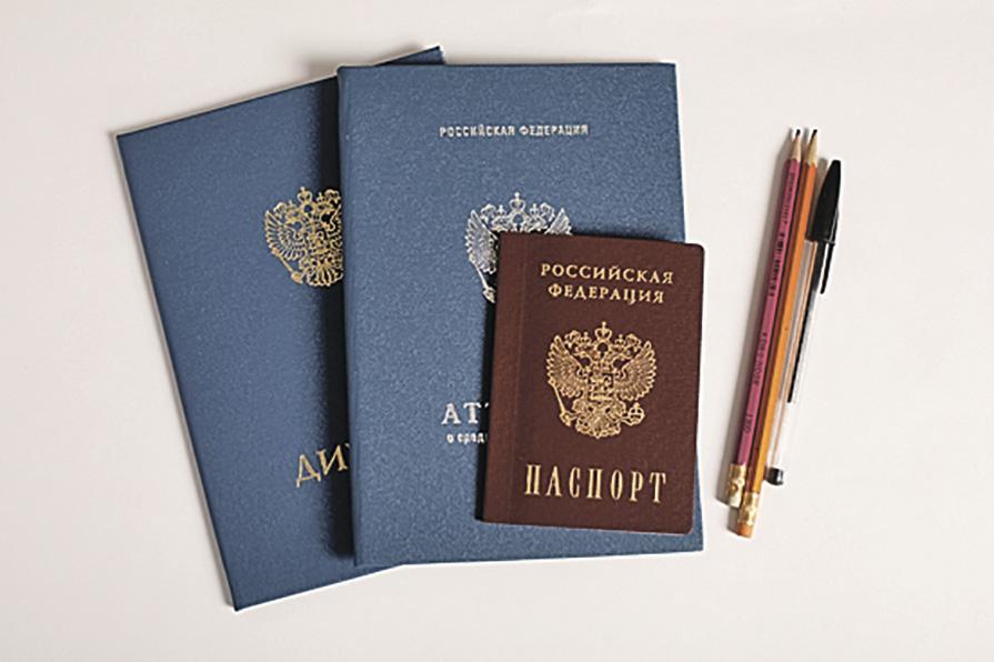 Где в Беларуси можно получить российский диплом о высшем  Где в Беларуси можно получить российский диплом о высшем образовании