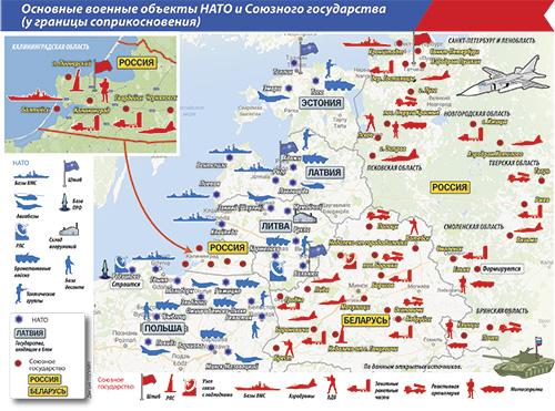 У границы ходит НАТО, ищет нашего солдата